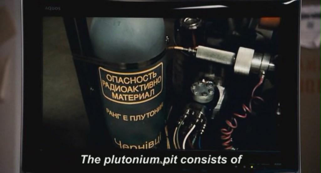 Плутониевая бомба